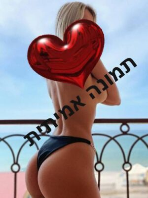 בחורה ישראלית בנתניה - דירות דיסקרטיות בנתניה
